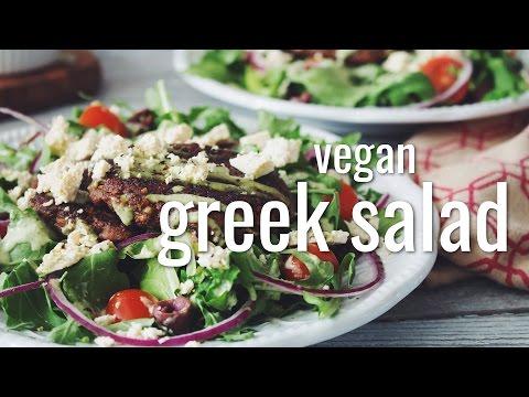 VEGAN GREEK SALAD | hot for food