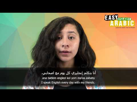 10 Phrases for asking in Arabic which Language you speak - Easy Arabic Basic Phrases