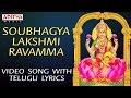 Sampradaya Mangala Harathulu Sowbhagya Laxmi Ravamma Album P