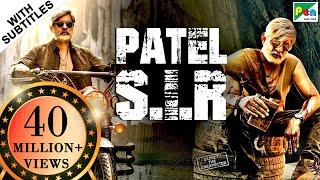 Patel S.I.R (2019) New Action Hindi Dubbed Movie | Jagapati Babu, Padma Priya, Kabir Duhan Singh
