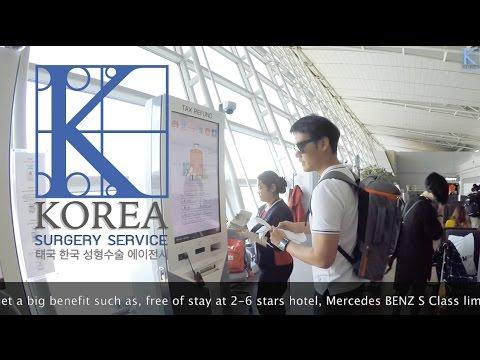 วิธีขอ Tax Refund ที่สนามบินอินชอน เกาหลี