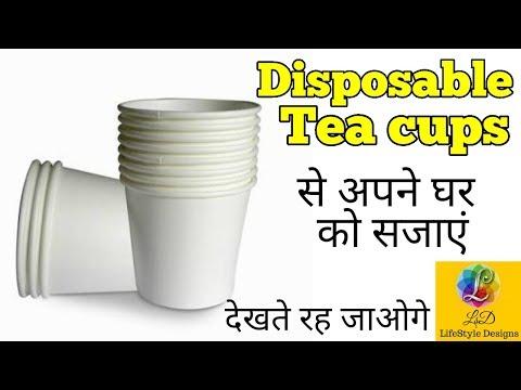 DIY Disposable Tea cups Home Decor Craft Idea 2018 | LifeStyle Designs