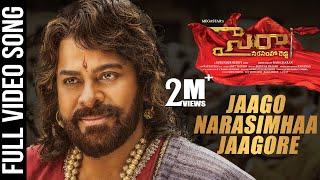 Jaago Narasimhaa Jaagore Video Song - Telugu | Sye Raa Narasimha Reddy | Chiranjeevi | Amit Trivedi