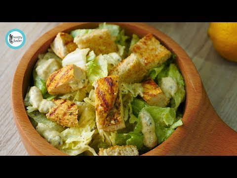 Caesar Salad with Grilled Chicken by Healthy Food Fusion