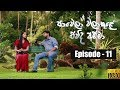 Download  Paawela Walakule | Episode 11 14th September 2019 MP3,3GP,MP4