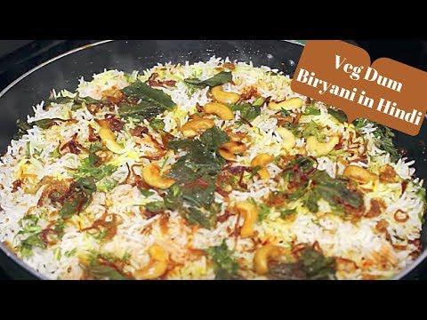 Veg Dum Biryani Recipe In Hindi | How To Make Veg Dum Biryani | Biryani Banane Ki Recipe