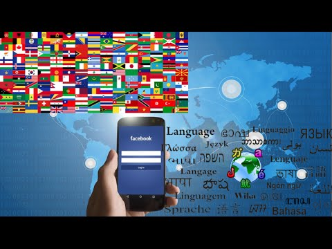 How to change your Language on Facebook Pc/Mobile