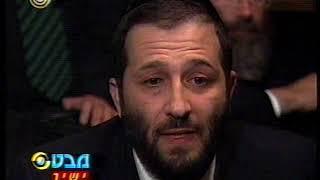 #x202b;פסק הדין במשפט דרעי - מרץ 99