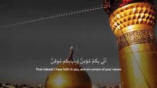 Ziyarat Alwarith     Abathar Al Halawaji