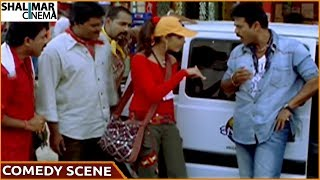 Comedy Scene Of The Day 453 || Telugu Movies Back To Back Comedy || Shalimarcinema