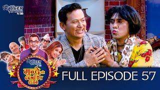 Mundre ko comedy club 57 Raju lama by Aama Agnikumari Media