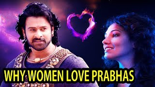 5 Things that Women Love a Lot About Prabhas | You Won't Believe