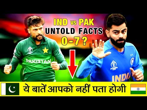 Xxx Mp4 India Vs Pakistan Cricket Match Shocking Facts ICC World Cup 2019 Ind Vs Pak Special Live Hindi 3gp Sex