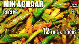 Mix Vegetable Achaar Recipe with Scientific Explanations مکس سبزی کا اچار