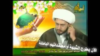 المهرج حسن ياري وحقيقة قناة أهل البيت