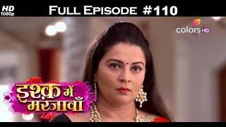 Zindagi Ki Mehek | Webisode | Episode 374 | Samiksha Jaiswal