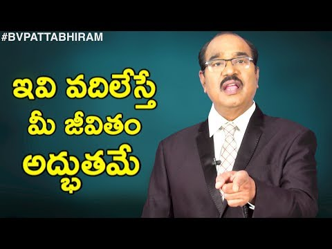 Give Up Negative Things To Succeed In Life   Personality Development   BV Pattabhiram