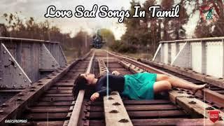 Love Sad Songs Tamil | Jukebox | Kadhal Sad Songs | Tamil Sad Songs | Love Feeling Songs |eascinemas