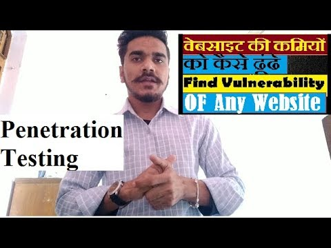 Penetration testing in hindi || How to find website vulnerabilities in Kali Linux 2018 in Hindi