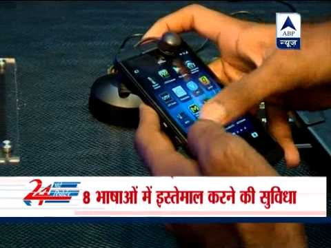 BlackBerry launches Z10 smartphone in India