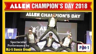 ALLEN Champion
