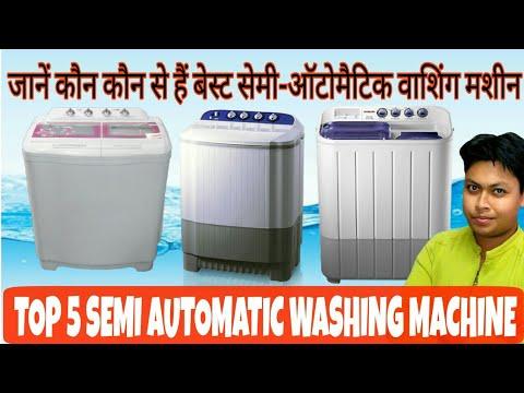Top 5 Semi Automatic Washing Machine in india Hindi | Buy Best Semi Washing Machine in your Budget
