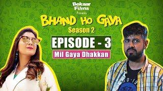 Bhand Ho Gaya | Season 2 | Ep 3 | Bekaar Films | Maskharay