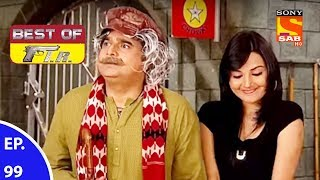 Best of FIR - एफ. आई. आर - Ep 99 - 17th August, 2017