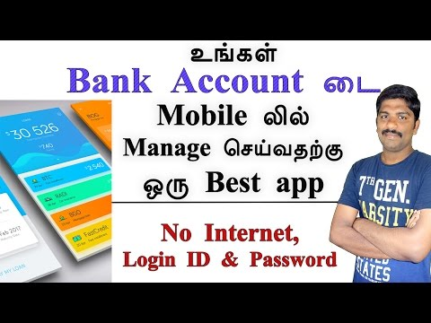 Best app for Manage your bank account without internet in mobile - Tamil Tech loud oli