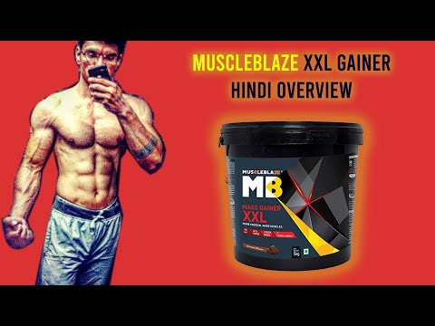 New And Improved Muscleblaze XXL Mass Gainer Review | Mass Gainer Review | Best Mass Gainer