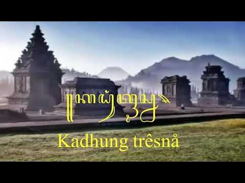 Lirik Lagu KADUNG TRESNO Langgam Karawitan Campursari - AnekaNews.net