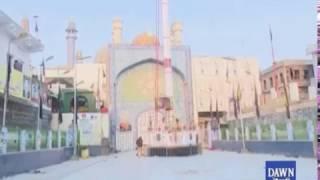 Suspected Suicide Attacker of Sehwan blast