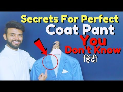 Secrets For Perfect Fitted Coat Pant, You Don't Know | Indian Marriage/Party |