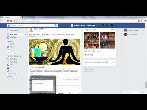 how to edit your facebook restricted list