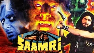 Saamri (1985) Full Hindi Movie | Anirudh Agarwal, Asha Sachdev, Puneet Issar