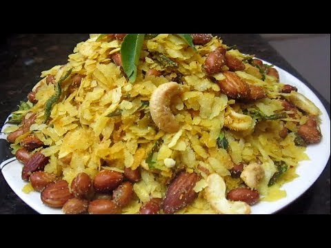 Easiest way to make Roasted Poha