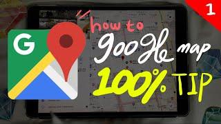 해외여행 필수어플 구글맵 google map 100% 사용법 꿀팁 1편 ( 카톡 공유 기능 / 지도 코스 저장 )