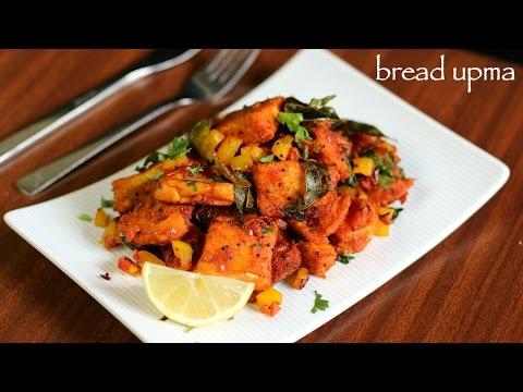 bread upma recipe | how to make south indian bread upma recipe