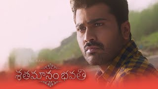 Sharwanand gets depressed after knowing about the divorce - Shathamanam Bhavathi