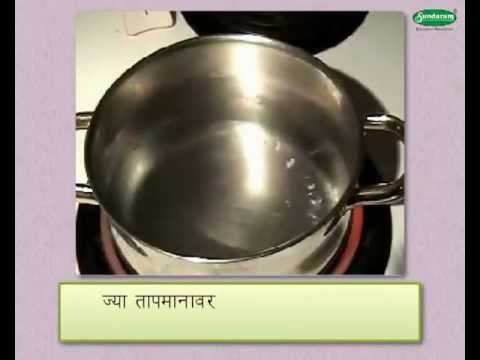 e-class | 8th Science | Chap#12 | Marathi Medium
