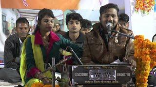 New Jitendra khare rai