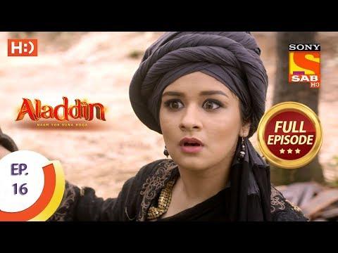 Xxx Mp4 Aladdin Ep 16 Full Episode 11th September 2018 3gp Sex