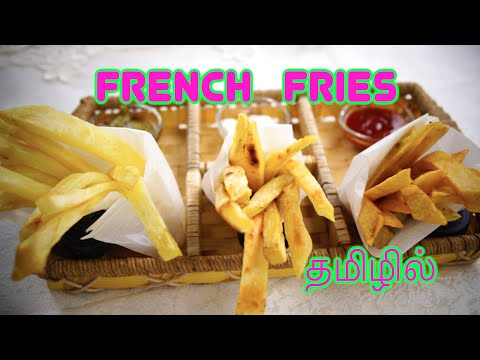 French Fries - in Tamil - 3 ways - Potato Crisps - Less Oil