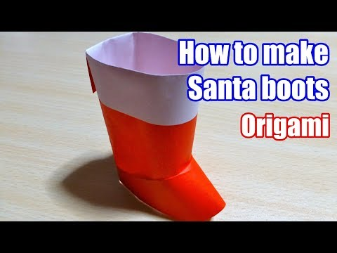 【DIY craft】How to make Santa boots. Origami. The art of folding paper.