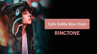 Tujhe Dekhe Bina Chain(TikTok) Ringtone 🎵🔥🔥(Download link in Description)