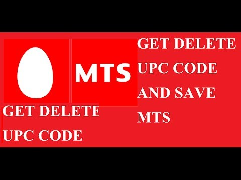 How to Get Delete UPC Code And Save MTS number