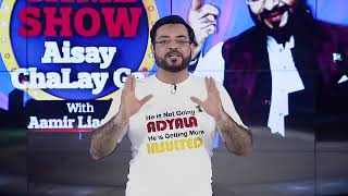 Game Show Aisay Chalay Ga 3 In Sindhi