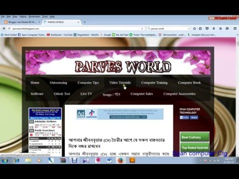 How To Make a Blog Site - Step by Step for Beginners - In Bangla