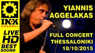 Download ΓΙΑΝΝΗΣ ΑΓΓΕΛΑΚΑΣ full concert Aggelakas Δημήτρια 2015 Video