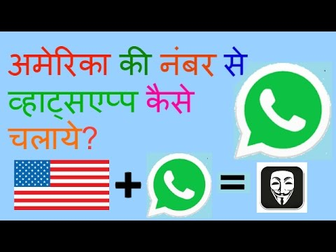 HOW TO USE WHATSAPP FROM US NUMBER